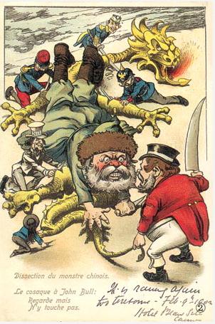 高中历史图片素材:法国明信片上列强在瓜分中国(漫画)